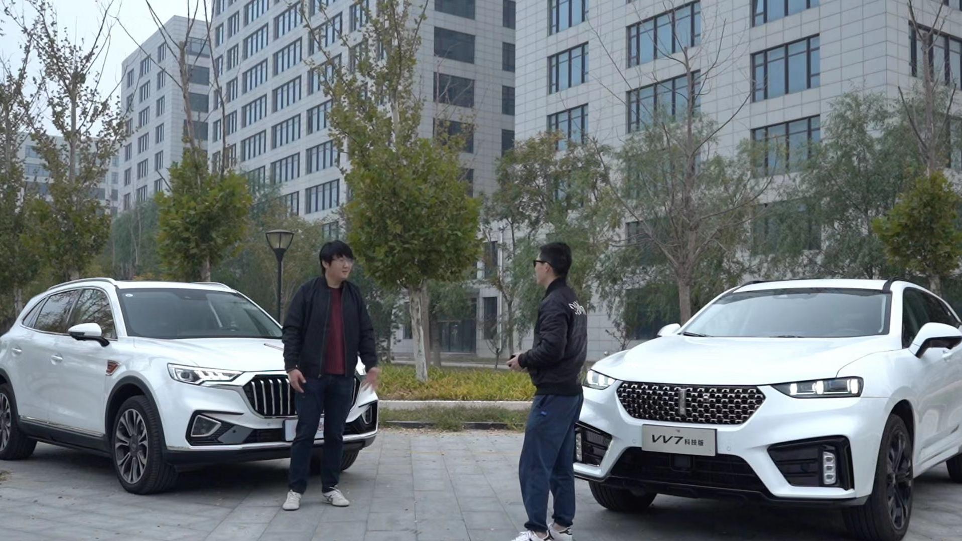"""新国潮拼""""豪横"""" VV7科技版与红旗HS5谁能更豪更横?"""